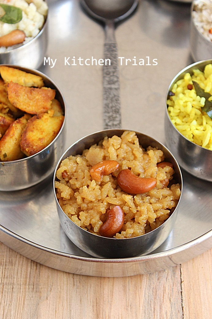 Tamil nadu pongal meals my kitchen trials for Aharam traditional cuisine of tamil nadu