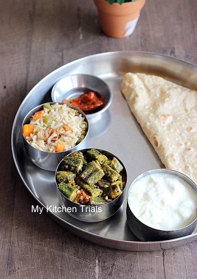 bhindi achari