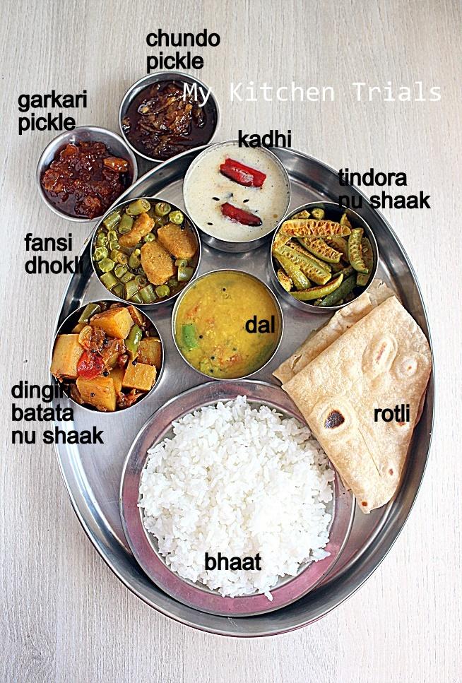 Gujarati Thali Mini Gujarathi Thali My Kitchen Trials