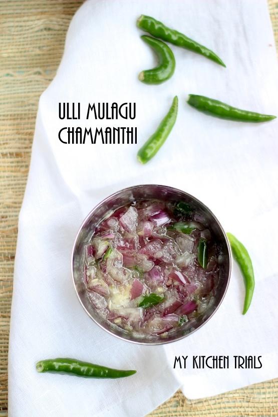 3ulli_chathachathu